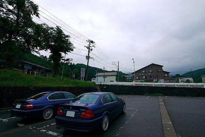 P1130115.jpg